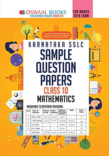 Oswaal Karnataka SSLC Sample Question Papers for Class 10 Mathematics (March 2019 Exam)