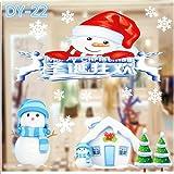 HAPPYLR Weihnachten Glastür Aufkleber Wandaufkleber Layout Dekorationen Neujahrstag Weihnachtsbaum Wandaufkleber Fenster Fenster Fensteraufkleber, Dy22