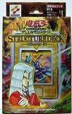 [Card] Yu-Gi-Oh OCG