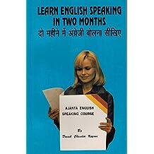 Ajanta English Speaking Course 2:Through the Medium of Hindi