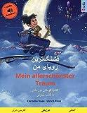 قشنگ]ترین رویای من - (فارسی - ... (Sefa Picture Books in Two Languages)