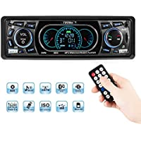 Favoto 4*60W Transmisor FM Bluetooth para Coche Universal de DC 12V Manos Libres Reproductor de MP3 USB Cargador Tarjeta SD AUX Salida (3.5mm) con Control Remoto Negro