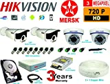 #6: HIKVISION HD 4 CH DVR +2MERSK HD DOME CAMERA 3 MEGA PIXEL +2MERSK 3 MEGA PIXEL LASER LED BULLET CAMERA +1 TB HARD DISK +BNC & ALL REQUIRED CONNECTOR + HDMI CABLE + 100YARDS +3+1 CCTV CABLE +AUDIO MICROPHONE +POWER SUPPLY + FREE ONLINE ASSISTANCE + 3 YEAR WARRANTY