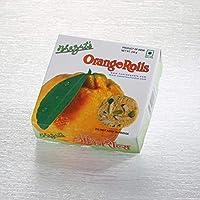 Sohan Papdi Orange Flavored Orange Rolls - 250 GMS - Free Shipping