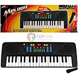 Premium Quality 37 Keys Piano Keyboard With Recording Function And Mic