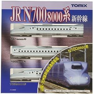 TomyTEC 924111-Shin kansen, Tipo N700-880Sanyo/kyushu, vehículos