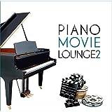 Piano Movie Lounge,Vol.2