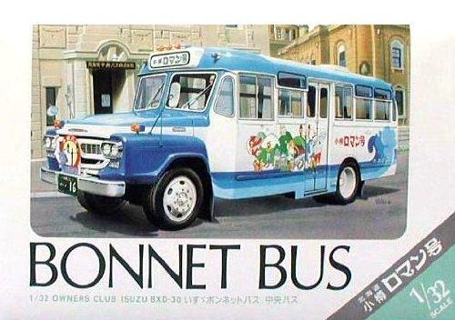 Micro Ace Plastic Owners Club 1//32 No.3 Bonnet Bus Hokkaido Chuo Bus Co Ltd.