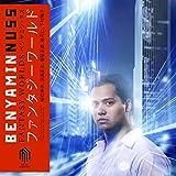 Benyamin Nuss: Fantasy Worlds (Audio CD)