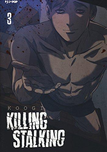Killing stalking: 3