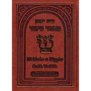 Makhzor Di Kippur