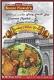 #5: Ustad Banne Nawab's Masala (Bombay Chicken Biryani)
