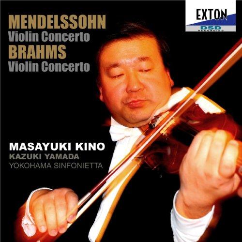 Violin Concerto in D Major, Op.77: 3. Allegro giocoso - ma non troppo vivace