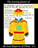 The missing photos of the Last Emperor of China 5-1 (The Kangxi Emperor's Southern Inspection Tour) (English Edition)