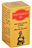 Baidyanath Basantkusmakar Ras - 25 Table...