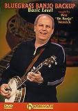Pete Wernick: Bluegrass Banjo Backup