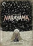 Criterion Collection: Ballad of Narayama [Import USA Zone 1]
