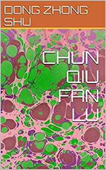 CHUN QIU FAN LU: 春秋繁露 (Chinese Edition) by [DONG ZHONG SHU]