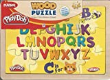 PLAYSKOOL ASSORTED INLAY WOOD PUZZLES WITH ELEFUN AND FRIENDS