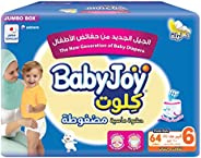 Babyjoy Cullote Pants Diaper, Jumbo Box Junior XXL Size 6, Count 64, 16 + KG