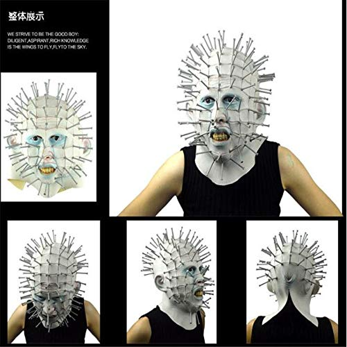 HITSAN INCORPORATION Lady Gaga Party Halloween Latex Scary Mask Cosplay Costume Full Face Masks Woman Man Children Mask Anonymous Masquerade Clown