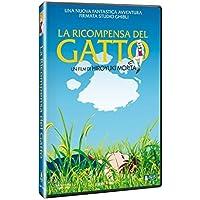 la ricompensa del gatto DVD Italian Import by hiroyuki morita
