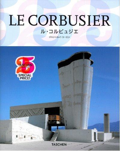 Le Corbusier-Japonais