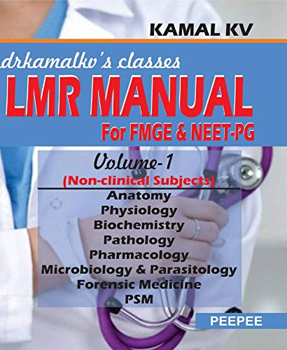 LMR Manual for FMGE and Neet-PG: (Vol-1)