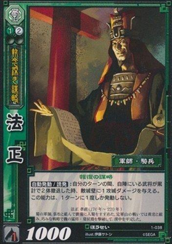 Norimasa Gesetzgebung [UC] 1-038-UC Three Kingdoms Kriege TCG (Trading Card) Booster erste Kugel Recording-Karte