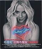 BRITNEY JEAN / CD BOX TAIWAN 2013