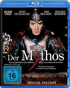 Der Mythos [Blu-ray] [Special Edition]