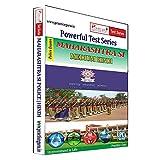 Practice Guru Maharashtra Si (DVD)