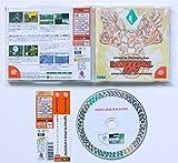Virtual on oratorio tangram - Dreamcast - JAP -