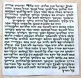 Telecharger Livres Parchemin KLAF MEZOUZA MEZOUZAH CACHER Juif 12 cm Ecrit en ISRAEL Neuf JUDAISME Cadeau Juif MEZOUZAH MEZUZA MEZUZAH HEBRAIQUE HEBREU (PDF,EPUB,MOBI) gratuits en Francaise