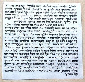 Parchemin KLAF MEZOUZA MEZOUZAH CACHER Juif 12 cm Ecrit en ISRAEL Neuf JUDAISME - Cadeau Juif - MEZOUZAH MEZUZA MEZUZAH HEBRAIQUE HEBREU