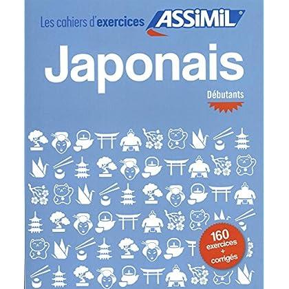 Cahier d'exercices Japonais Débutants