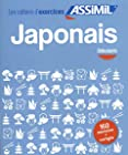 Japonais débutants