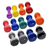 2er Set FOURSCOM® 2x 0,5-2x 10kg Vinyl Hanteln Kurzhanteln Gymnastikhanteln, 13 verschiedene Gewichte und Farben zur Aus