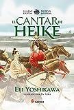 EL CANTAR DE HEIKE 3: La gran epopeya medieval japonesa (Satori Ilustrados)