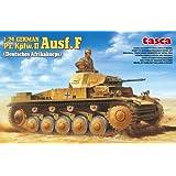 ASUKA - Maqueta de tanque (TAS24002)