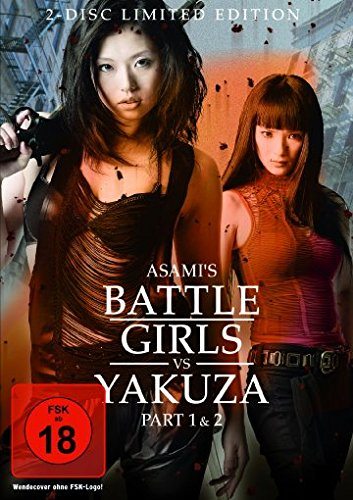 Battle Girls vs. Yakuza 1 & 2 [2 DVDs] [Limited Edition]
