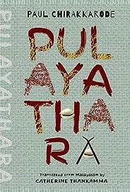 Pulayathara: NA