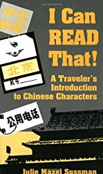 I Can Read That: A Traveler's Introduction to Chinese Characters by Julie Sussman (1994-11-01)