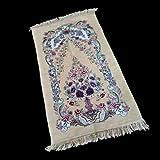 مصلية سجادة صلاة اسلاميه بتصميم تركي