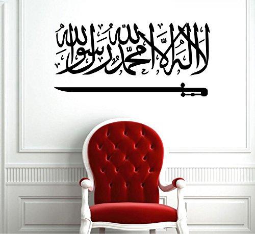 Art-deco-vinyl (Hommay, Wandsticker Islamische sword home