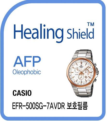Healing shield Schutzfolie Displayschutz Screen Protector Oleophobic AFP Clear Film for Casio Watch Edifice EFR-500SG-7AVDR [Front 2pcs]