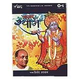 #1: Jadugar Shyam