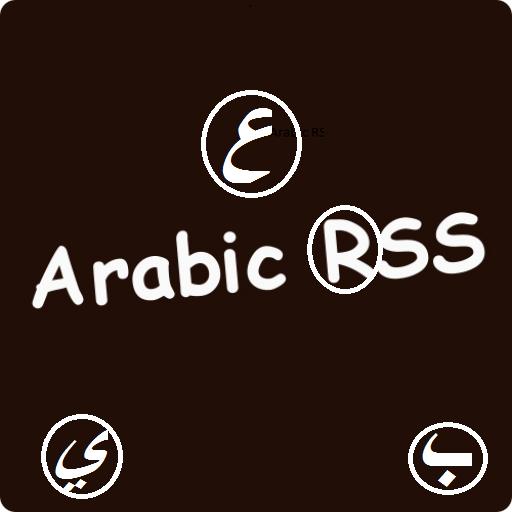 arabic-rss