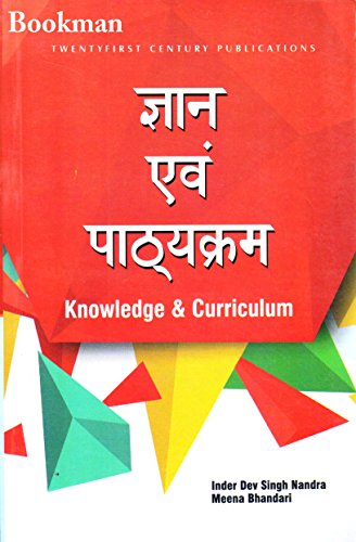 Knowledge And Curriculum