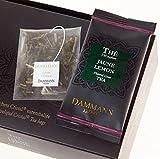 Desconocido Dammann Frères Tee–Jaune Lemon (Grüner Tee & Lemongrass, Zitrone und Limette)–24Booster Glas